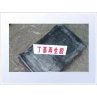 Butyl Reclaimed Rubber Manufactures