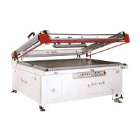 Wholesale Semi-auto Precision Clam-shell Screen Printing Machine from china suppliers