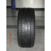 Wholesale PCR Tire HD921-UHP from china suppliers