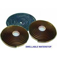 Buy cheap waterstop strips swellable strips bentonite strips from wholesalers
