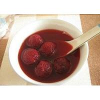Buy cheap Seasonal Canned Bayberry from wholesalers