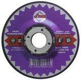 Buy cheap Grinding Disc for Stainless Steel from wholesalers