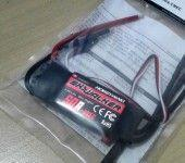 Buy cheap RC Model SKYWALKER Airplane 50A UBEC Brushless Speed Controller ESC from wholesalers