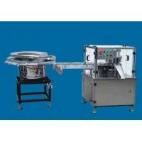 Wholesale FLIP TOP CAP CLOSING MACHINE from china suppliers