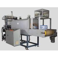 Buy cheap SHRINK WRAPPER from wholesalers