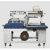 Wholesale L - SEALER from china suppliers