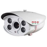 Wholesale Array Camera HS-571S from china suppliers