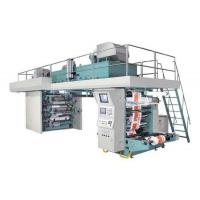 Wholesale GF Central Impression Flexographic Press from china suppliers