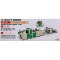 Buy cheap E310 Automatic making machine for stationery clear folders with stamping from wholesalers