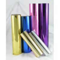 Buy cheap Hot Stamping Foil Manufacturer from wholesalers