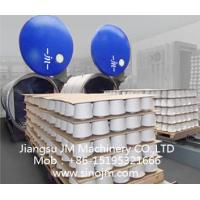 Wholesale DTY Yarn Conditioning Tanker from china suppliers
