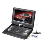 Buy cheap 10.1 inch Portable DVD Player UPT-1129 from wholesalers