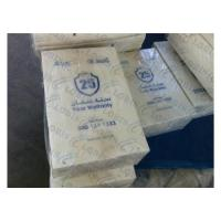 Buy cheap pp hollow coroplast board from wholesalers
