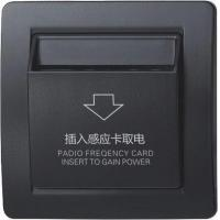 Buy cheap Hotel Room Energy Saving Switch For Hotel Lock System from wholesalers
