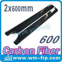 Buy cheap 600mm Carbon Fiber Main Blade For trex 600 helicopter from wholesalers