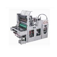 Buy cheap Sheetfed Offset Printing Machines from wholesalers