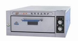 Quality ELECTRIC FOOD BROILER for sale