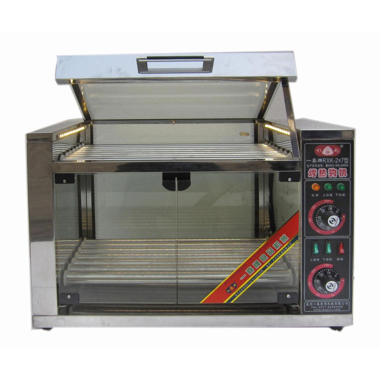 Wholesale hot dog broiler from china suppliers