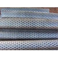 Buy cheap Expanded Metal Flattened Expanded Metal Mesh in ss 304 from wholesalers