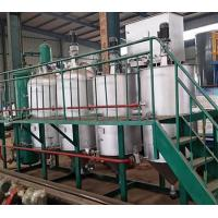 Buy cheap Oil refinery Peanut mini crude oil refinery small scale oil refinery from wholesalers