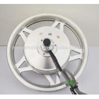 Wholesale gear motor 12 inch brushless gear electric scooter hub motor from china suppliers