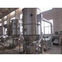 Buy cheap FG Fluid Bed Dryer from wholesalers