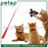 Buy cheap Pet Toys Pet cat teaser toy, Cat rod toys, OEM feather Cat teaser from wholesalers