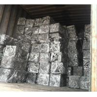 Wholesale Metal Minerals Aluminum wire scrap from china suppliers