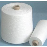 Wholesale Textile Products viscose yarn from china suppliers
