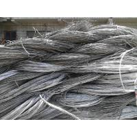 Wholesale Metal Products Aluminium Wire Scrap Hot Sale! from china suppliers