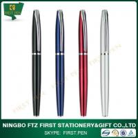 Buy cheap Classical Design Best Pen Brands China Business Gifts Items from wholesalers