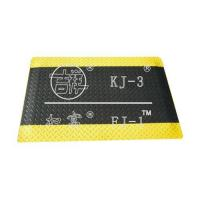ESD Anti-fatigue Mats Manufactures