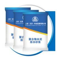 Buy cheap Polymer cement waterproof ... polymer cement waterproof mortar from wholesalers