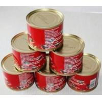 Wholesale Tomato paste 70g Canned_Tomato_Paste from china suppliers