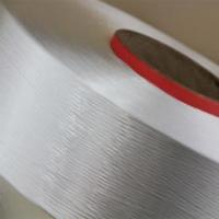 Wholesale 100% Polyester FDY filament Yarn for 40D/24F TBR AA Grade from china suppliers