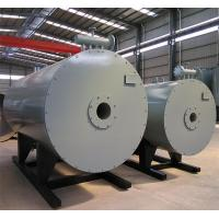 Buy cheap New launched competitive price 1000kg/h to 10000kg/h 94% heating efficiency gas fired steam boiler from wholesalers