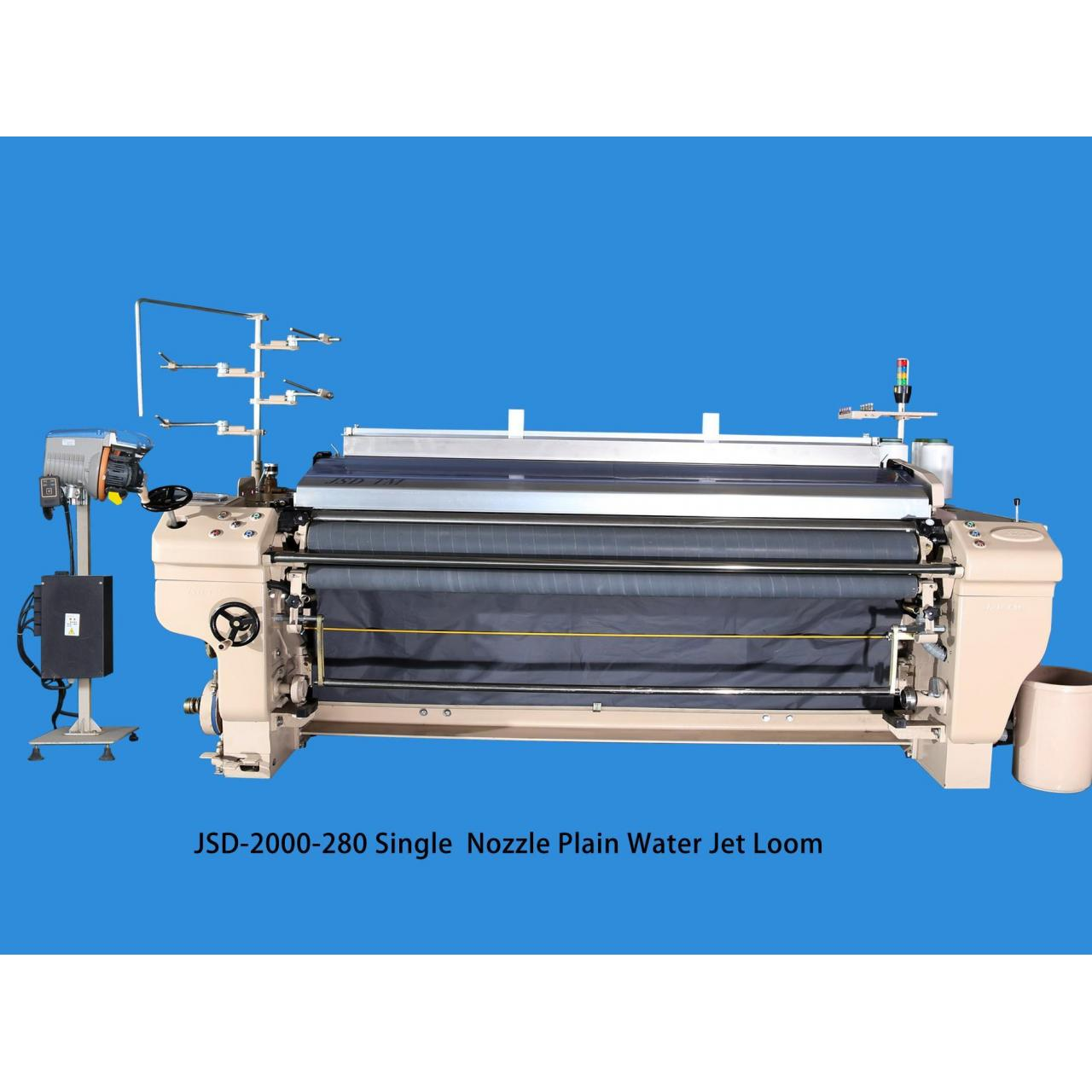 Buy cheap JSD2000 Series280 single Nozzle Plain Water-jet loom from wholesalers