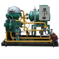 Buy cheap Marine Separator Unit from wholesalers