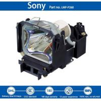 Buy cheap LMP-P260 Projector Lamp for SONY Projector from wholesalers