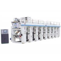 Wholesale YAD800-1100 medium-speed automatic computer color register gravure color printing from china suppliers
