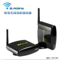 Buy cheap PAT-350 2.4GHz Wireless Audio/Video Transmitter & Receiver from wholesalers