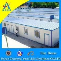 Buy cheap Flat Roof Modular House prefabricated poultry house from wholesalers