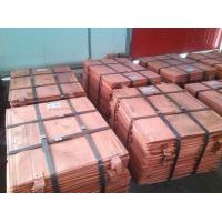 Wholesale Metalware products Copper cathode from china suppliers