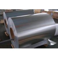 Buy cheap Metalware products Aluminum Foil from wholesalers