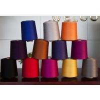 Buy cheap Yarn products Dope dyed polyster spun yarn from wholesalers