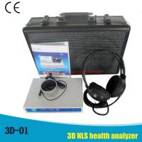Buy cheap 3D NlS health Analyzer from wholesalers