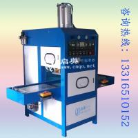 Buy cheap fusing machine Synchronization fusing machine from wholesalers