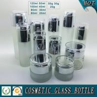 Wholesale Acid Etch Fosted glass cosmetic bottle and glass cosmetic cream jar from china suppliers
