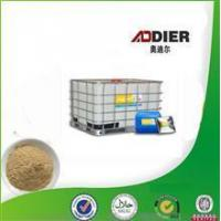 Buy cheap Industry grade lipase enzyme for animal feed from wholesalers