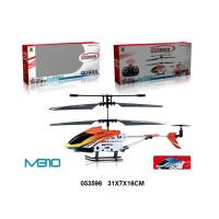 Buy cheap 3.5 channel remote small aircraft - English packaging from wholesalers